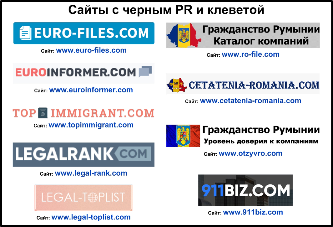 Black-PR-Sites.jpg